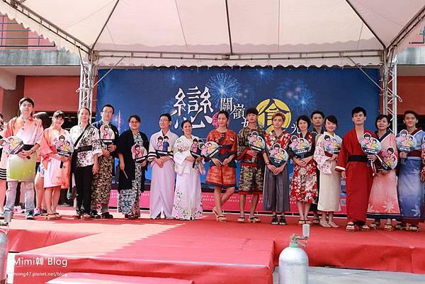 關子嶺2015溫泉節-21.jpg