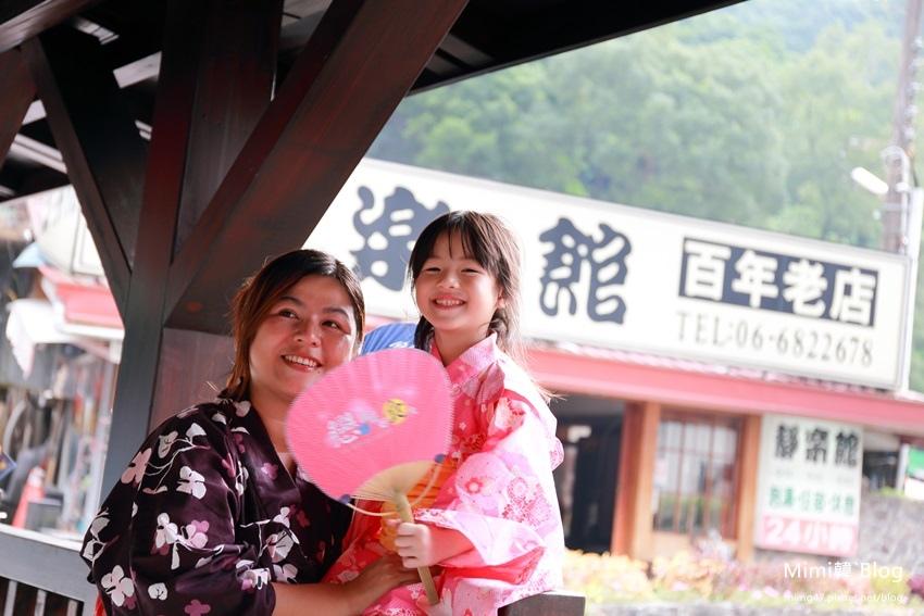 關子嶺2015溫泉節-32.jpg