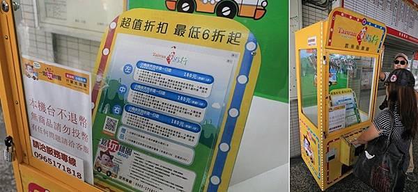 台灣好行小烏來線-4.jpg