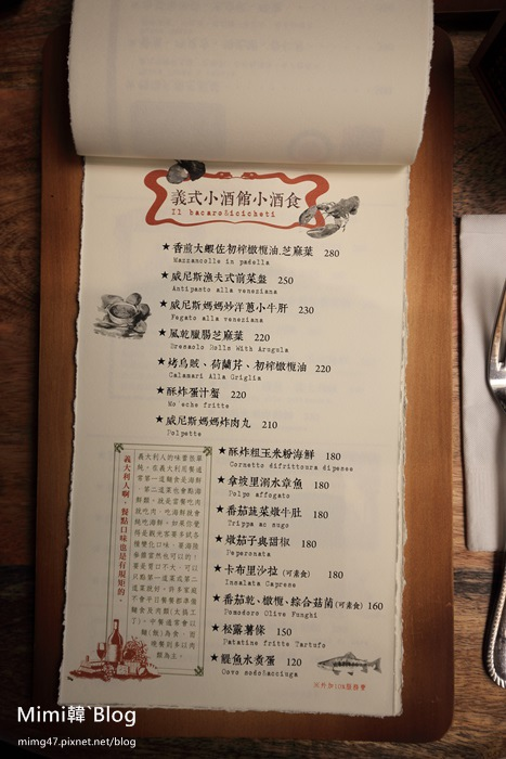 FI5VE義大利餐館-24.jpg