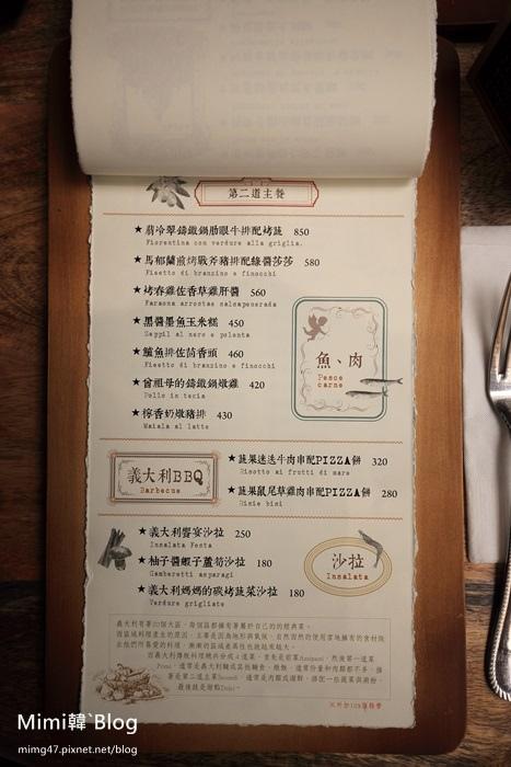 FI5VE義大利餐館-26.jpg