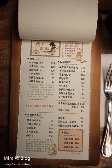 FI5VE義大利餐館-27.jpg