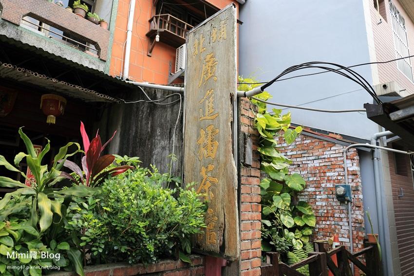 新竹北埔老街-50.jpg