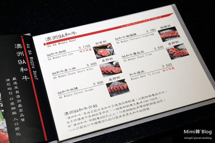 歐納日式碳火燒肉-12.jpg
