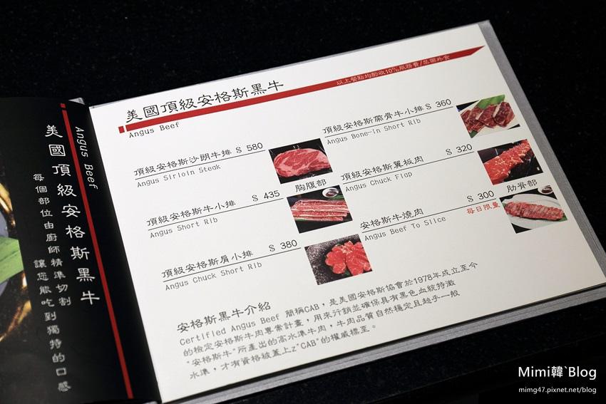 歐納日式碳火燒肉-13.jpg