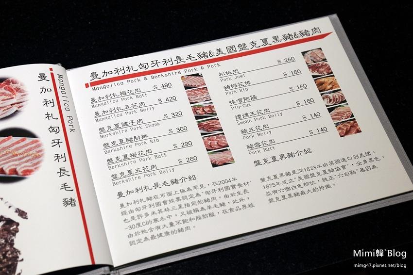 歐納日式碳火燒肉-15.jpg