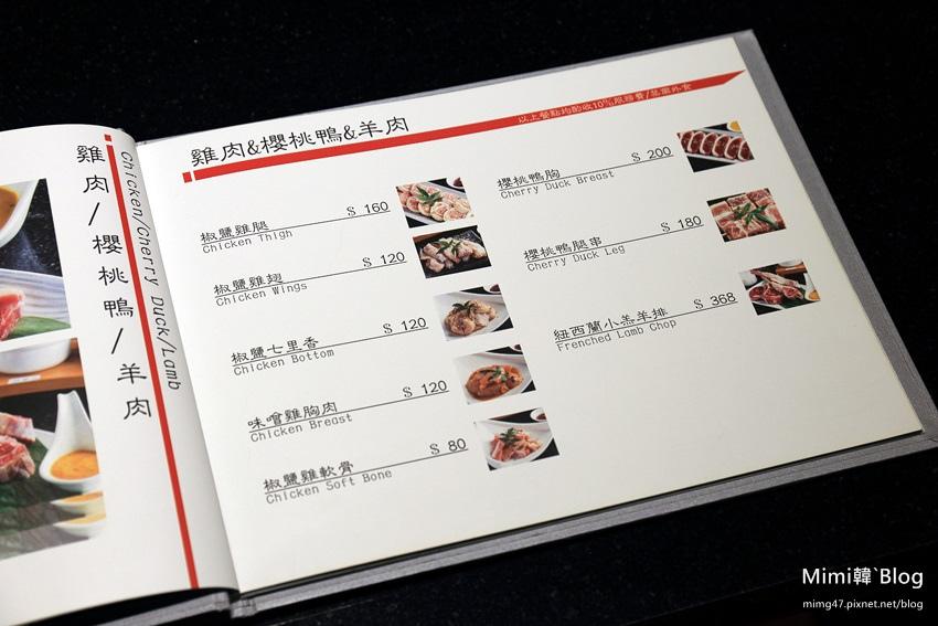 歐納日式碳火燒肉-16.jpg