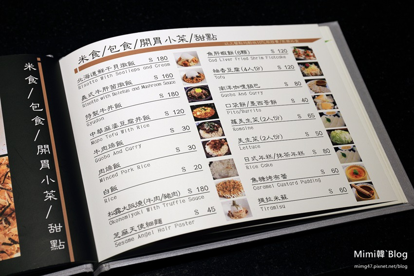 歐納日式碳火燒肉-18.jpg