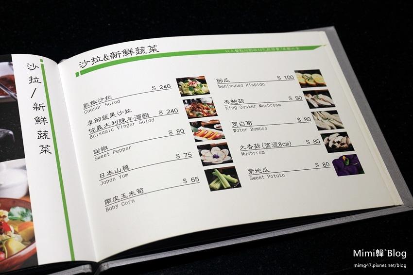 歐納日式碳火燒肉-19.jpg