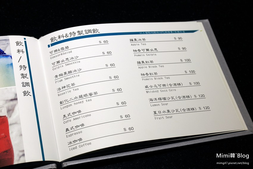 歐納日式碳火燒肉-20.jpg