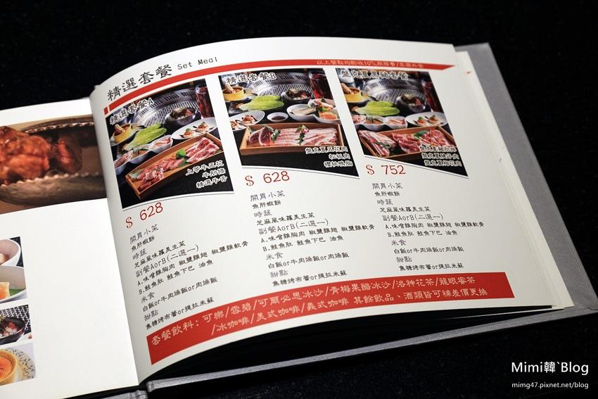 歐納日式碳火燒肉-23.jpg