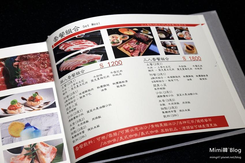 歐納日式碳火燒肉-25.jpg