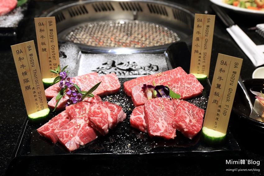 歐納日式碳火燒肉-30.jpg