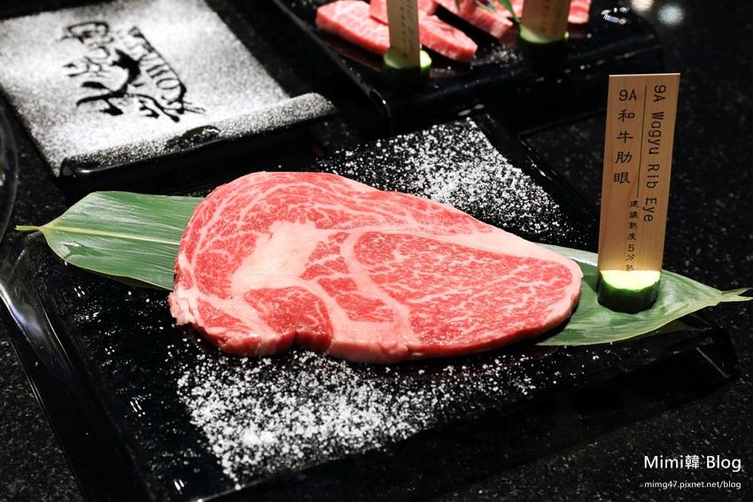 歐納日式碳火燒肉-31.jpg