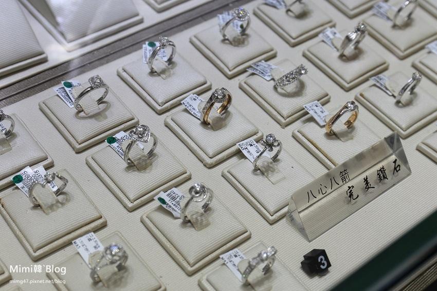 鑽石戒子-20.jpg