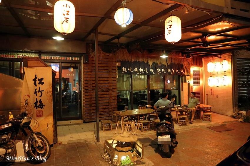 小江戶和漢料理-2.jpg