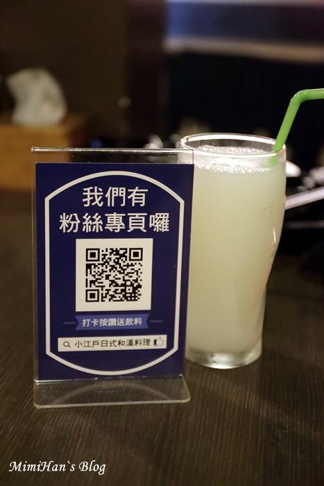小江戶和漢料理-8.jpg