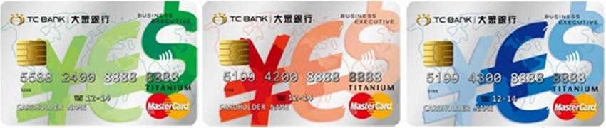 大眾YES雙幣卡.jpg