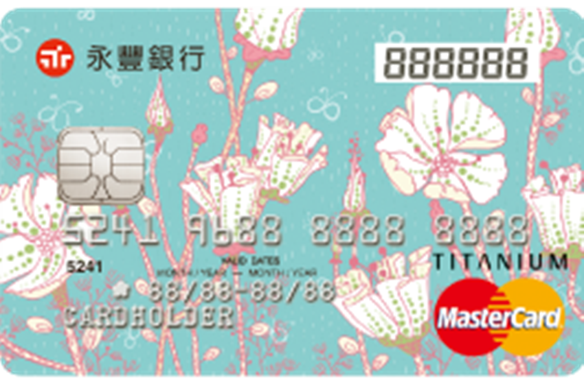 永豐Me Card.png