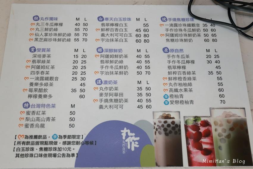 丸作食茶夢時代店-10.jpg