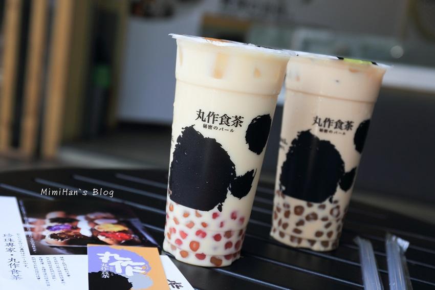 丸作食茶夢時代店-16.jpg