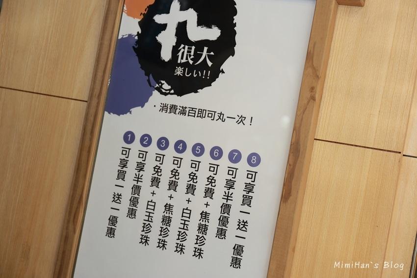 丸作食茶夢時代店-19.jpg