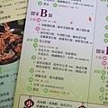 御品饗粵式煲鍋-10.jpg