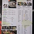 御品饗粵式煲鍋-12.jpg