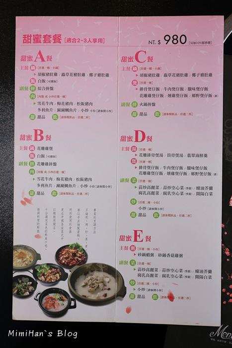 御品饗粵式煲鍋-13.jpg