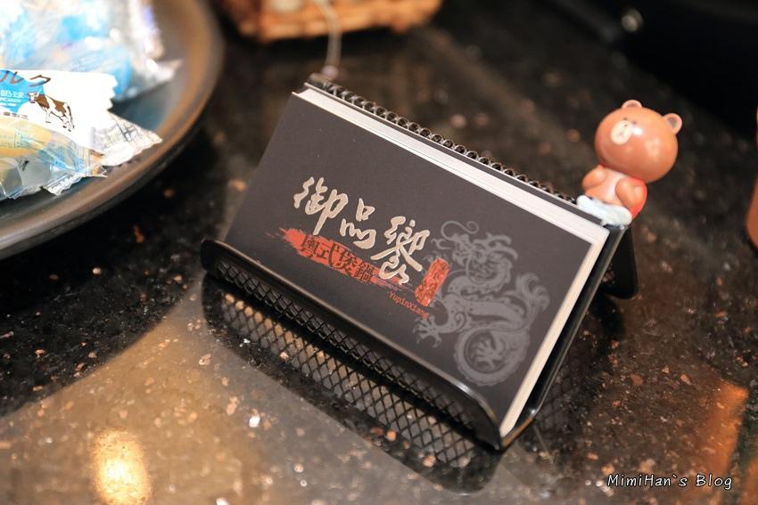 御品饗粵式煲鍋-37.jpg