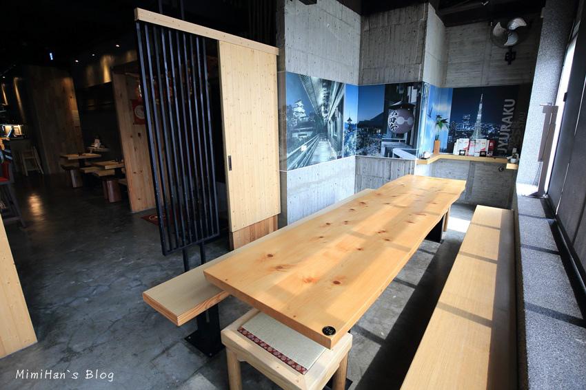 聚樂居食屋-11.jpg