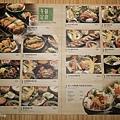 聚樂居食屋-14.jpg