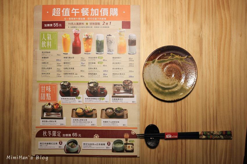 聚樂居食屋-15.jpg