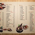 聚樂居食屋-16.jpg