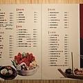 聚樂居食屋-17.jpg