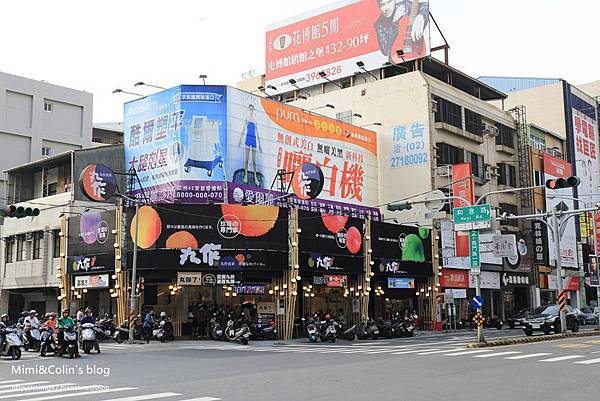 丸作西門店-2.jpg