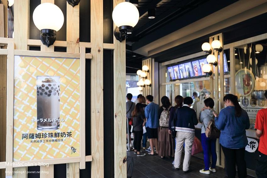 丸作西門店-3.jpg