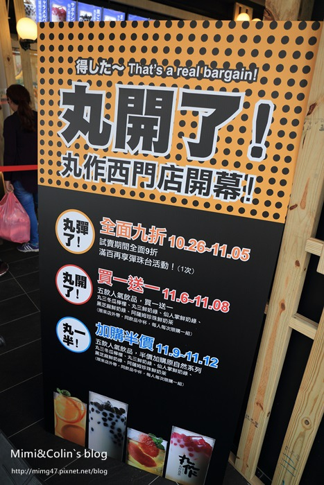 丸作西門店-6.jpg