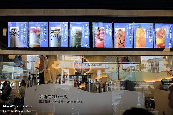 丸作西門店-11.jpg