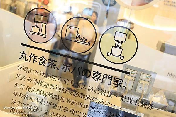 丸作西門店-12.jpg