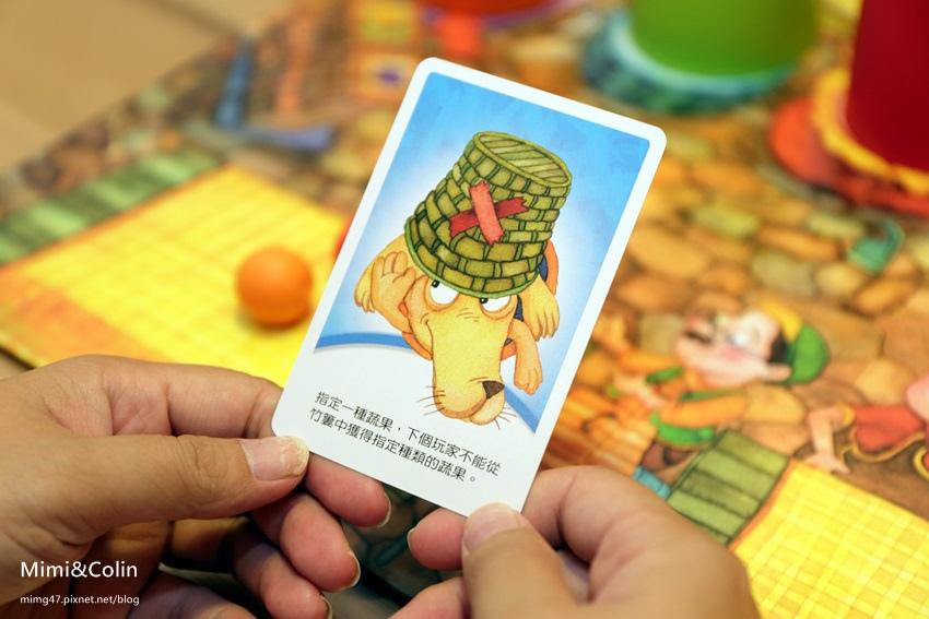糊塗農夫桌遊-11.jpg