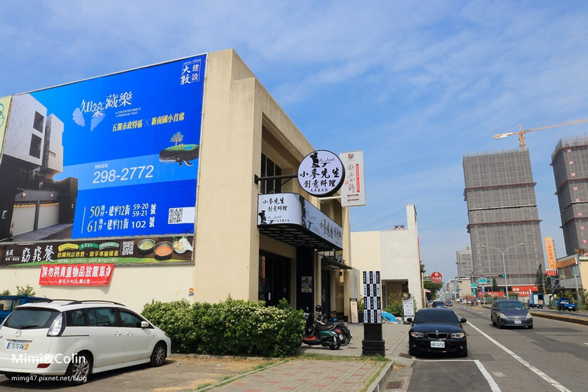 小麥先生文平-2.jpg