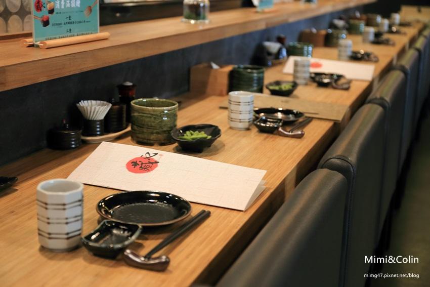 藏也日本料理-5.jpg