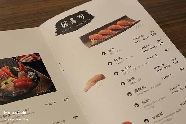 藏也日本料理-23.jpg