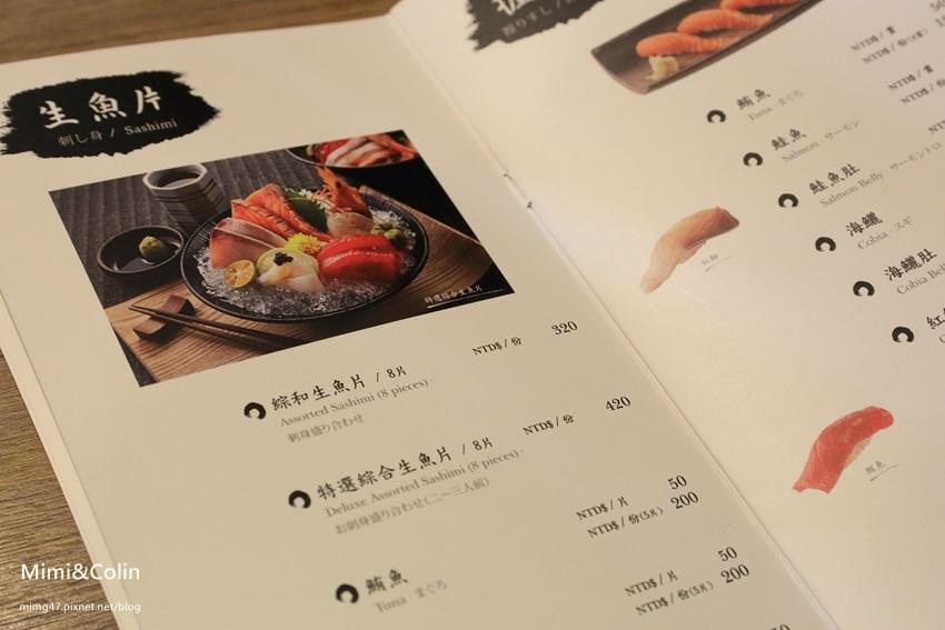藏也日本料理-22.jpg