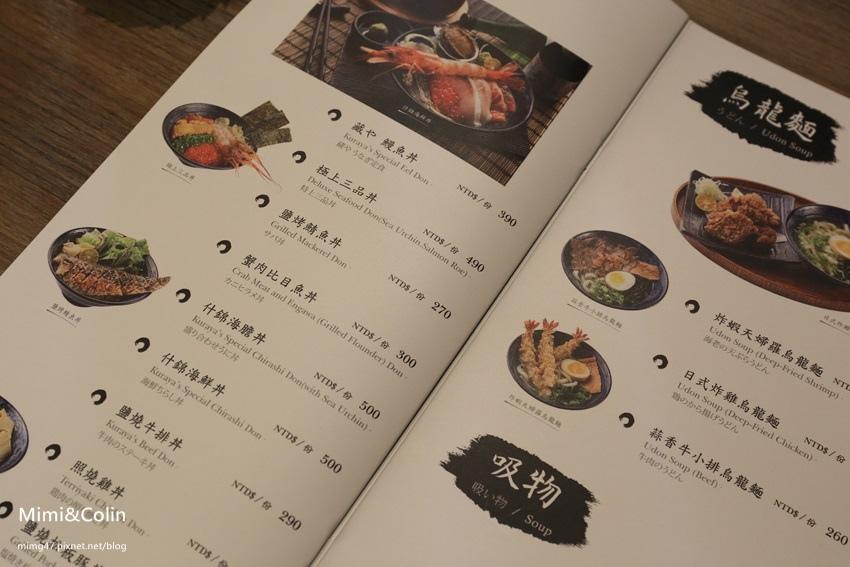 藏也日本料理-24.jpg