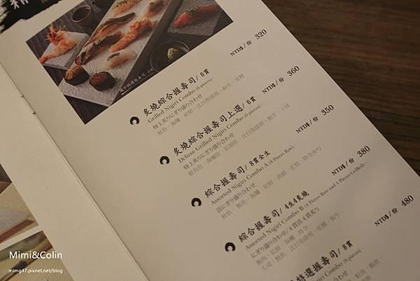 藏也日本料理-21.jpg