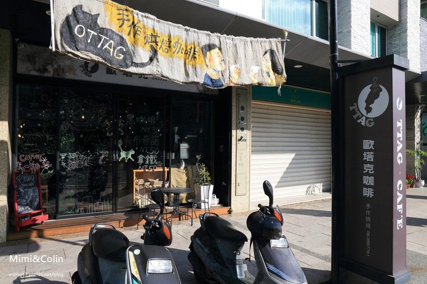 安平歐塔克咖啡-2.jpg
