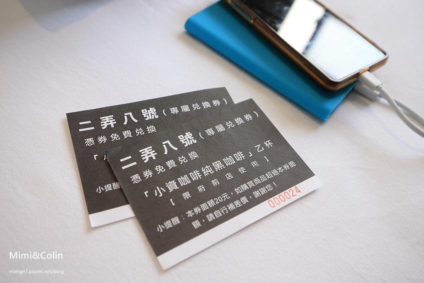 台南二弄八號民宿-41.jpg