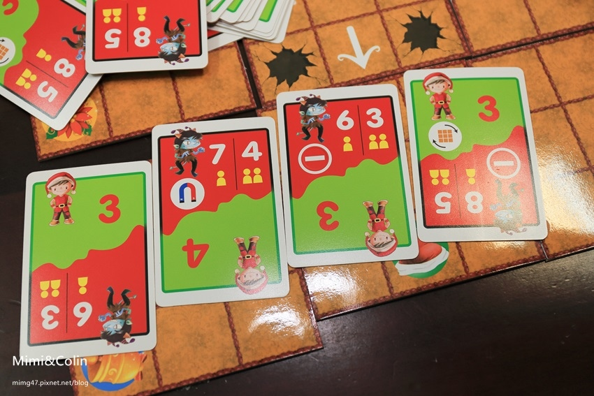 聖誕奪寶戰桌遊-8.jpg